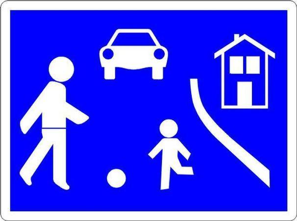 Info Zu Welche Regeln Gelten In Spielstraßen Die Klosterstrasse